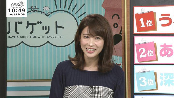 郡司恭子 バゲット (2018年10月15日放送 20枚)