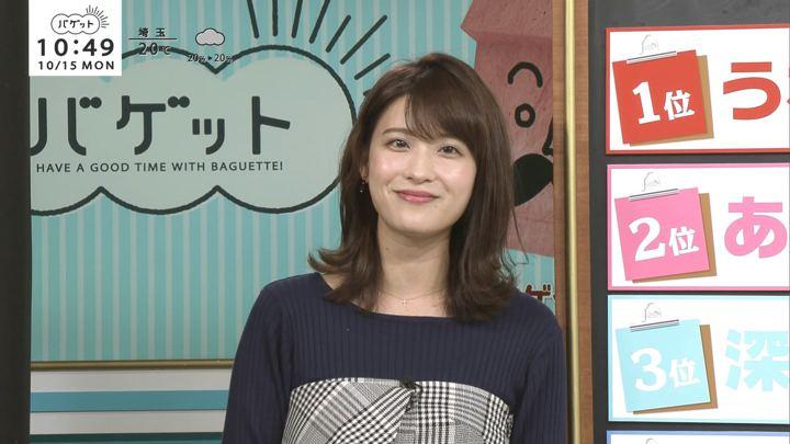 2018年10月15日郡司恭子の画像50枚目
