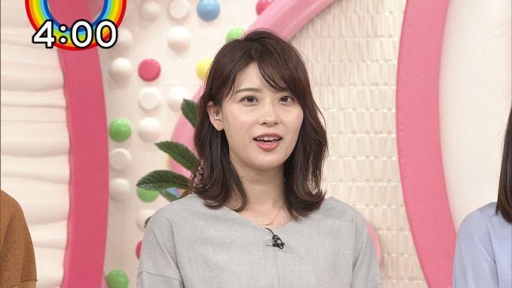 2018年10月16日郡司恭子の画像02枚目