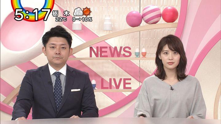 2018年10月16日郡司恭子の画像18枚目