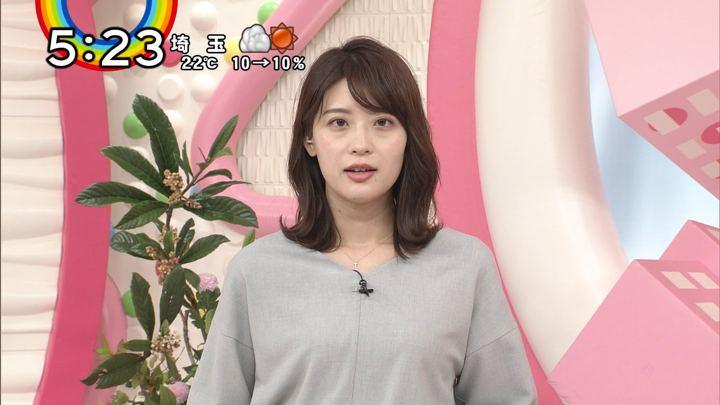 2018年10月16日郡司恭子の画像20枚目