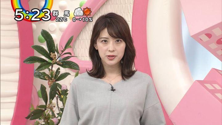 2018年10月16日郡司恭子の画像21枚目