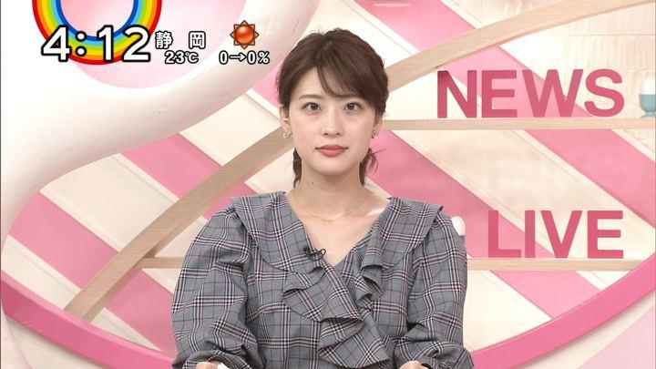 2018年10月22日郡司恭子の画像04枚目