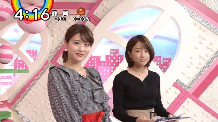 2018年10月22日郡司恭子の画像06枚目