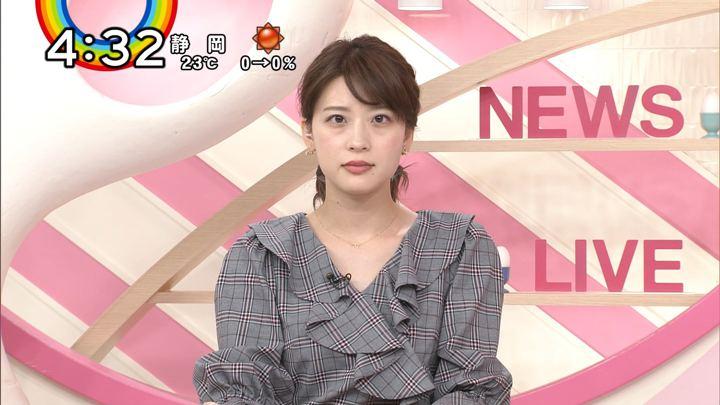 2018年10月22日郡司恭子の画像09枚目