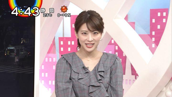 2018年10月22日郡司恭子の画像13枚目