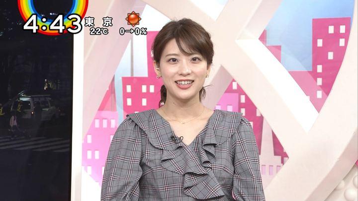 郡司恭子 Oha!4 (2018年10月22日放送 23枚)