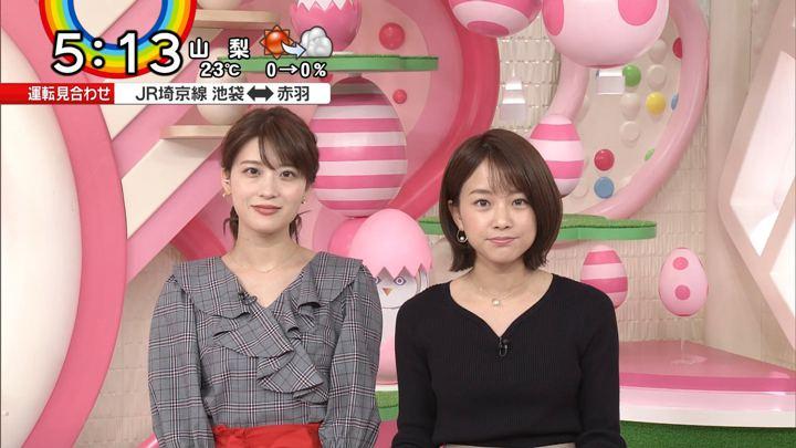 2018年10月22日郡司恭子の画像18枚目