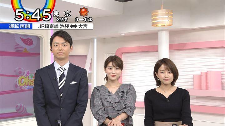 2018年10月22日郡司恭子の画像21枚目