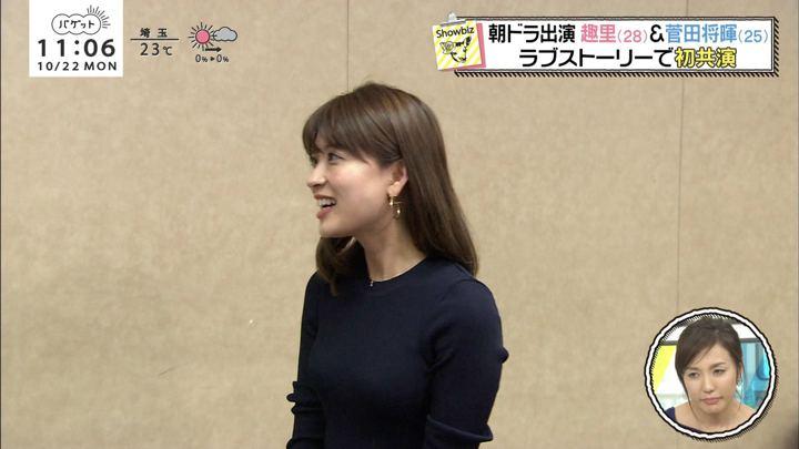 郡司恭子 バゲット (2018年10月22日放送 9枚)