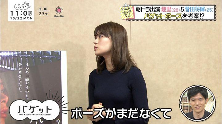 2018年10月22日郡司恭子の画像31枚目