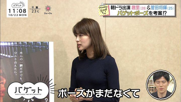 2018年10月22日郡司恭子の画像32枚目