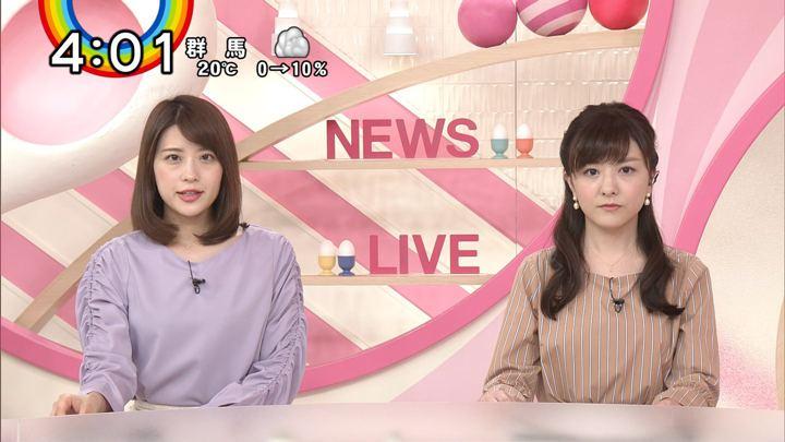 2018年10月23日郡司恭子の画像04枚目