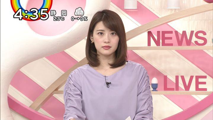 2018年10月23日郡司恭子の画像14枚目