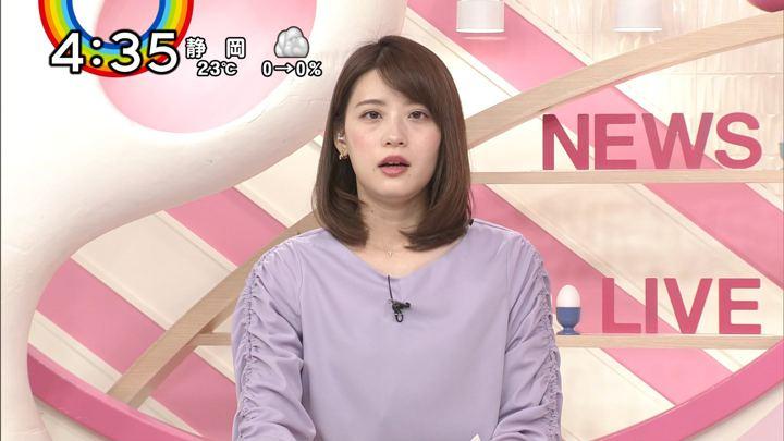 2018年10月23日郡司恭子の画像15枚目