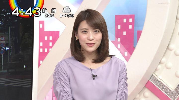 2018年10月23日郡司恭子の画像18枚目