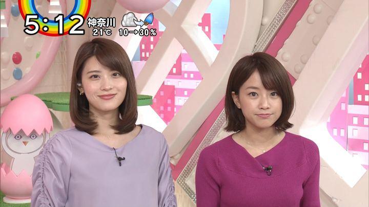 2018年10月23日郡司恭子の画像25枚目