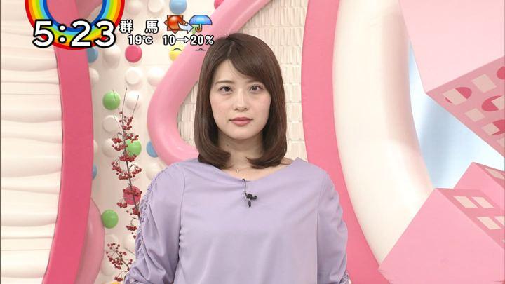 2018年10月23日郡司恭子の画像26枚目