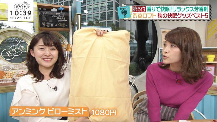 2018年10月23日郡司恭子の画像35枚目