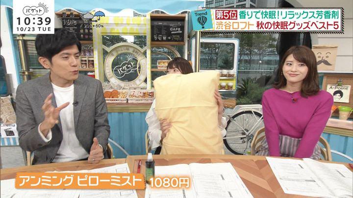 2018年10月23日郡司恭子の画像36枚目
