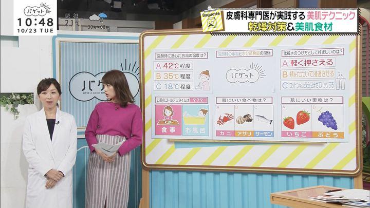 2018年10月23日郡司恭子の画像38枚目