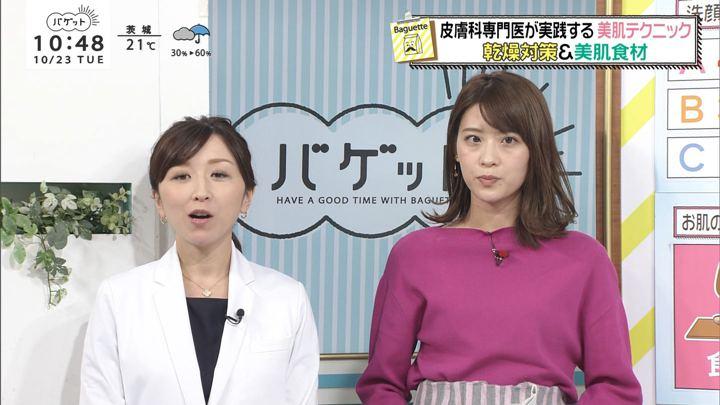 2018年10月23日郡司恭子の画像39枚目