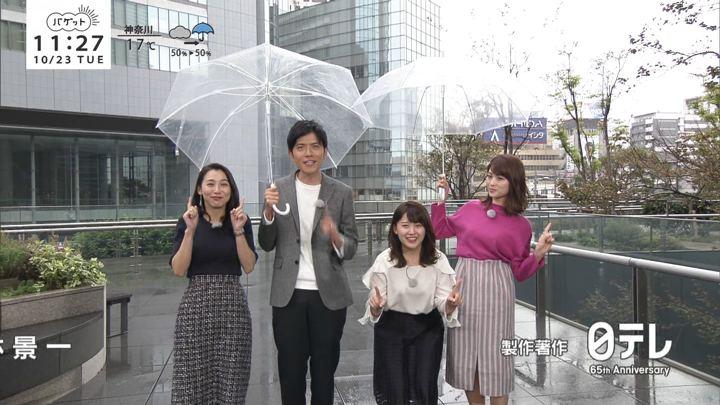 2018年10月23日郡司恭子の画像48枚目