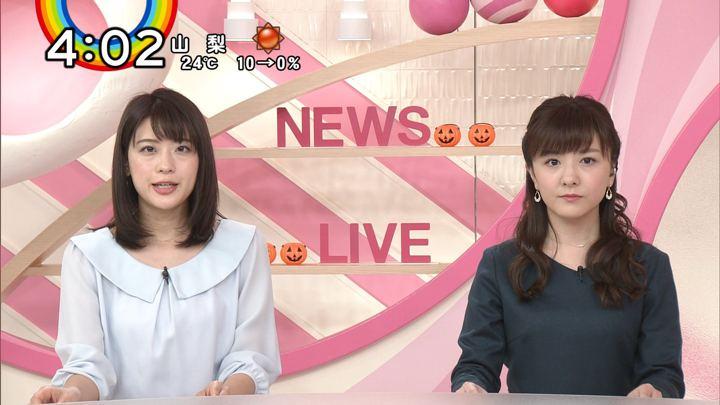 2018年10月29日郡司恭子の画像03枚目