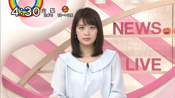 2018年10月29日郡司恭子の画像07枚目