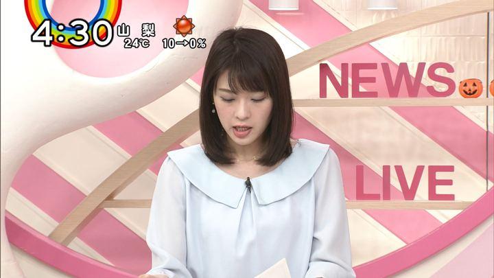 2018年10月29日郡司恭子の画像09枚目