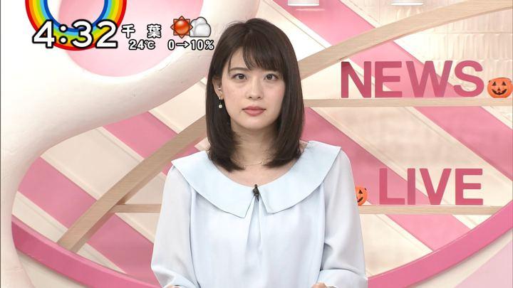 2018年10月29日郡司恭子の画像10枚目