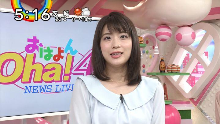 2018年10月29日郡司恭子の画像15枚目