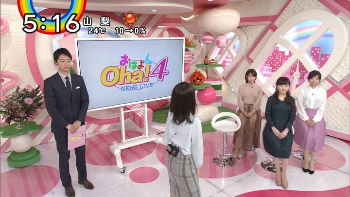 2018年10月29日郡司恭子の画像16枚目