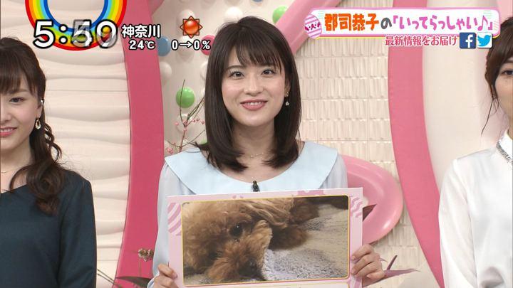 2018年10月29日郡司恭子の画像22枚目