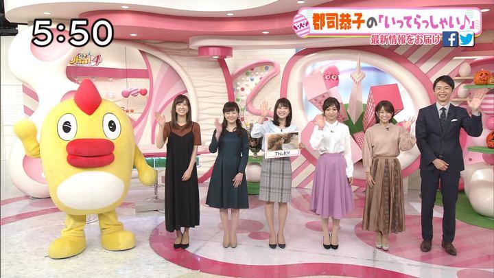 2018年10月29日郡司恭子の画像24枚目