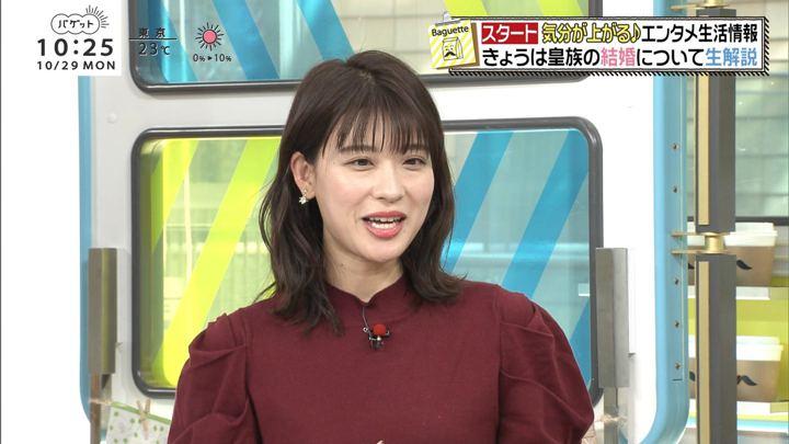 2018年10月29日郡司恭子の画像25枚目