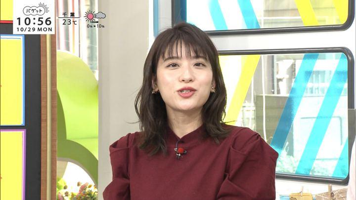 2018年10月29日郡司恭子の画像29枚目