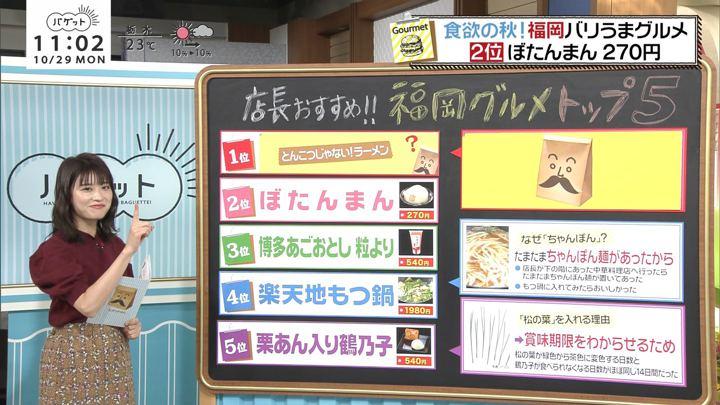 2018年10月29日郡司恭子の画像39枚目