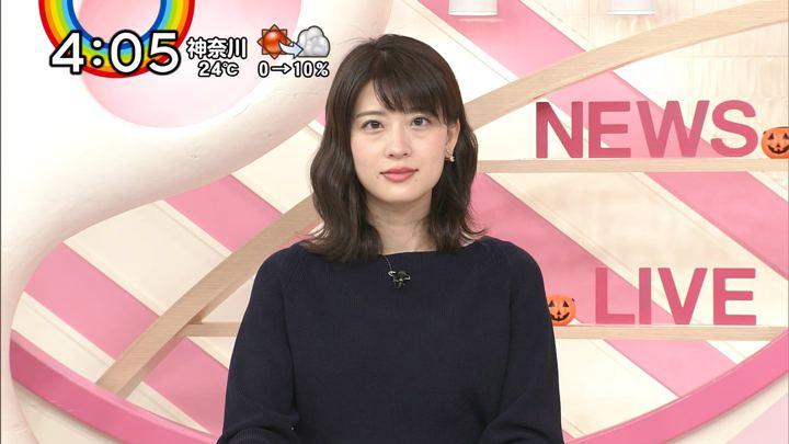 2018年10月30日郡司恭子の画像03枚目