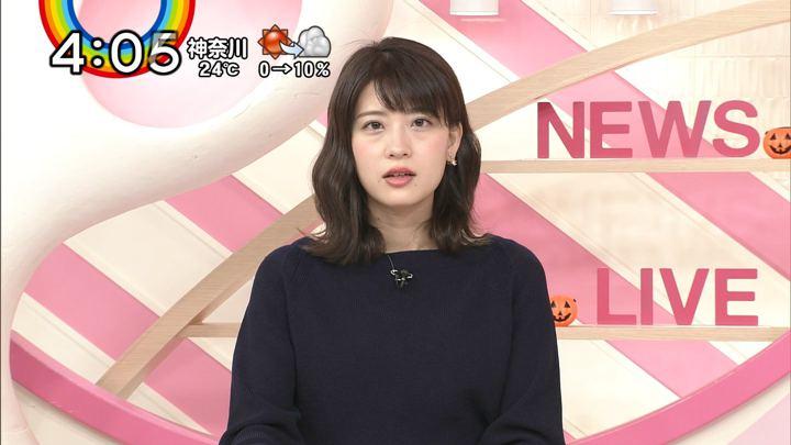 2018年10月30日郡司恭子の画像04枚目