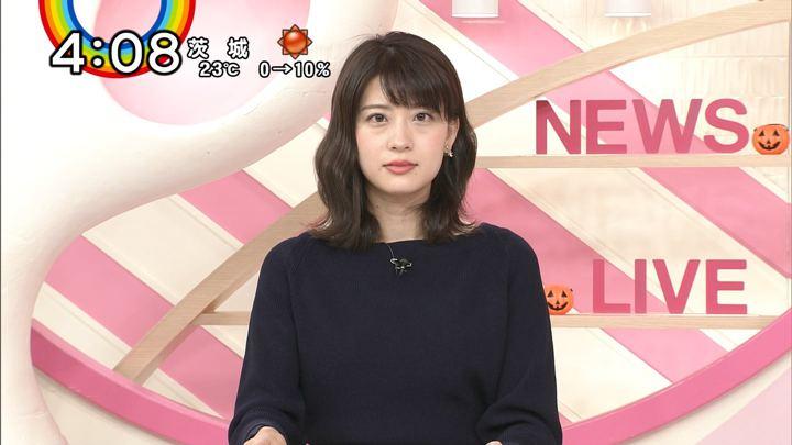 2018年10月30日郡司恭子の画像05枚目