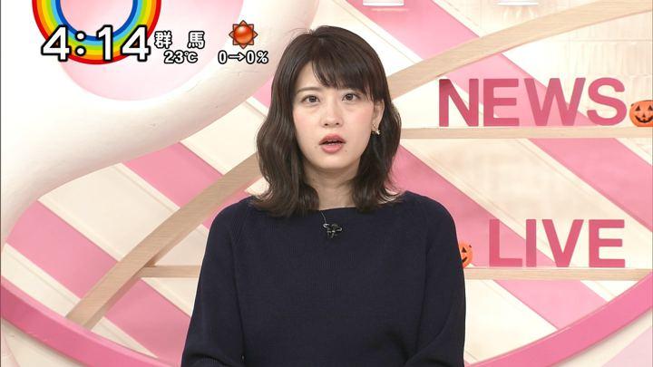 2018年10月30日郡司恭子の画像06枚目