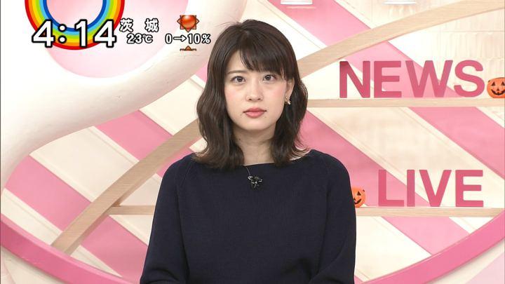 2018年10月30日郡司恭子の画像07枚目