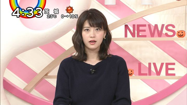 2018年10月30日郡司恭子の画像12枚目