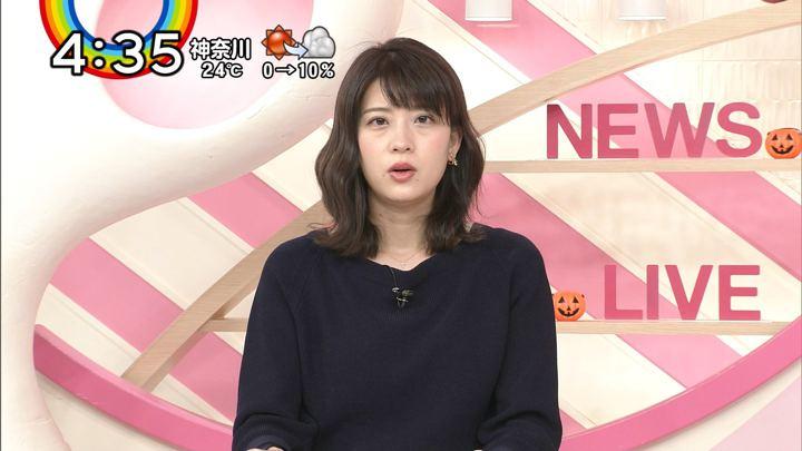 2018年10月30日郡司恭子の画像13枚目
