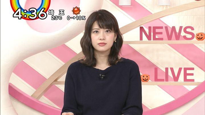 2018年10月30日郡司恭子の画像14枚目