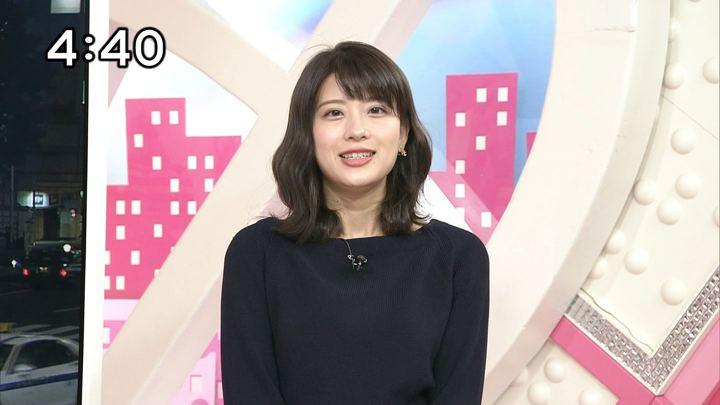 2018年10月30日郡司恭子の画像16枚目