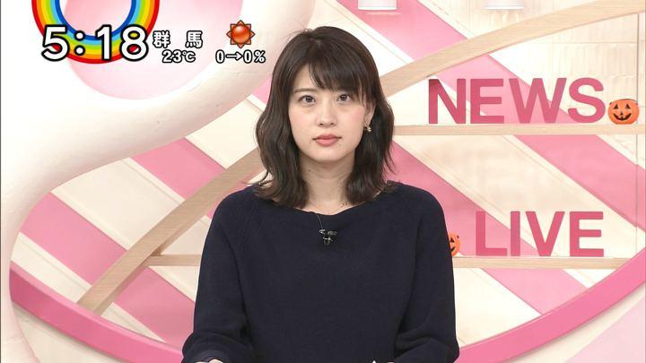 2018年10月30日郡司恭子の画像23枚目