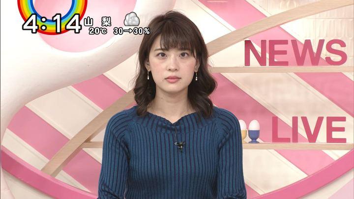 2018年11月05日郡司恭子の画像04枚目