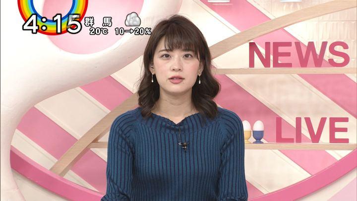 2018年11月05日郡司恭子の画像05枚目
